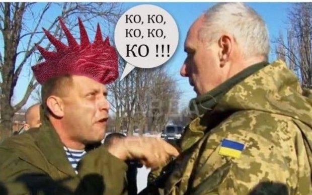 Саня, не кукурікай: Захарченко жорстко розіграли по телефону