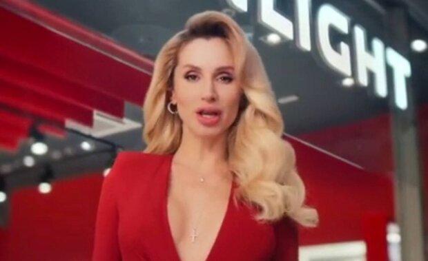 Світлана Лобода / скріншот з відео