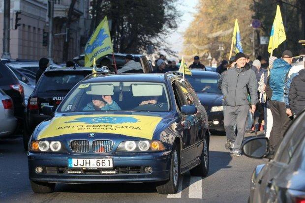 """Мітинг """"євроблях"""" в урядовому кварталі"""