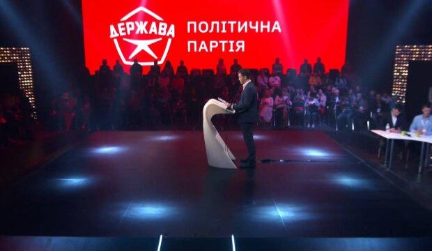 """лидер партии """"Держава"""" Дмитрий Василец"""