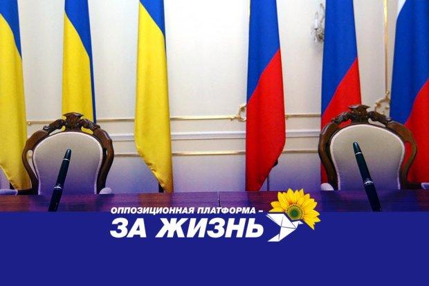 Оппозиционная Платформа – За Жизнь требует, чтобы Зеленский провел с Путиным переговоры о мире