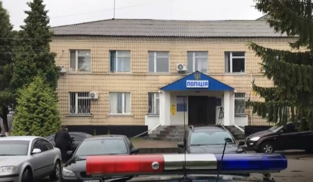 Кагарлыцкое отделение полиции, скриншот: YouTube