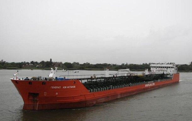 Російський танкер, фото Mash