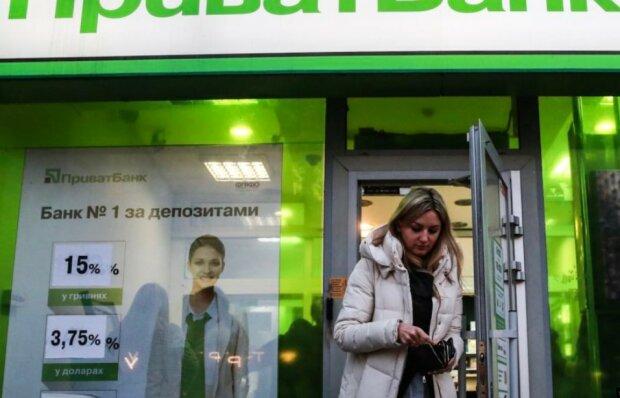 ПриватБанк объяснил, куда исчезают деньги со счетов