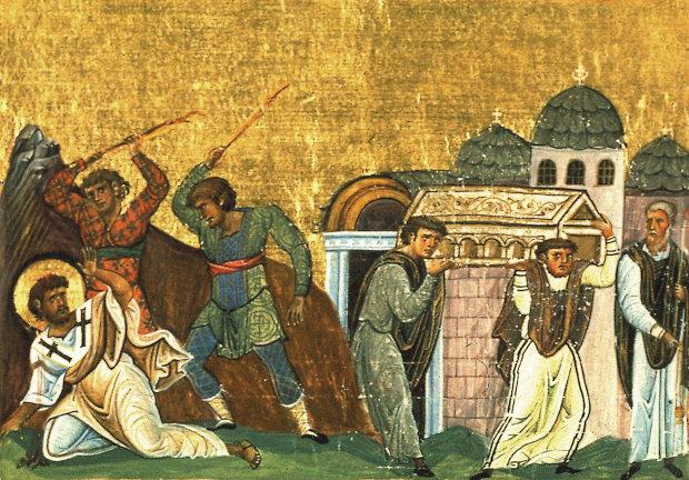 День пам'яті апостола Тимофія 4 лютого: що відомо про святого