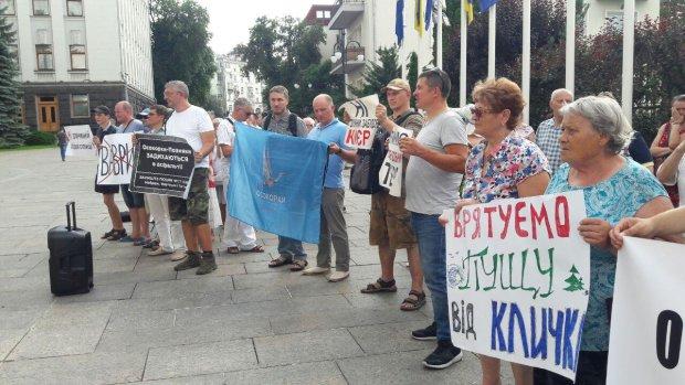 Масштабний мітинг під Адміністрацією Зеленського: що відбувається просто зараз, фото і відео