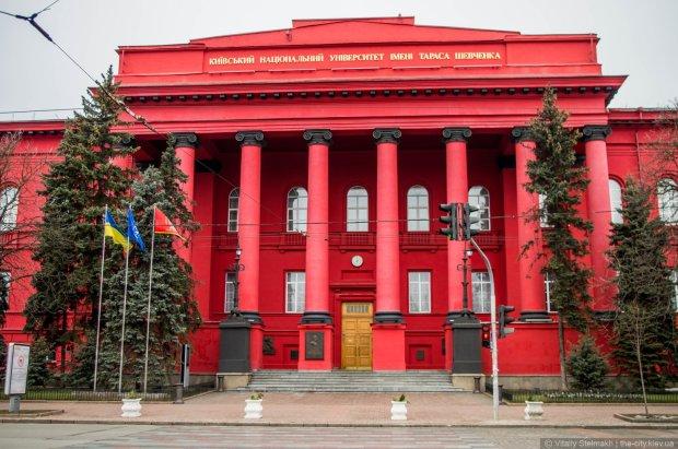 Преподаватель киевского университета годами домогался студенток: я делаю все, что мне хочется