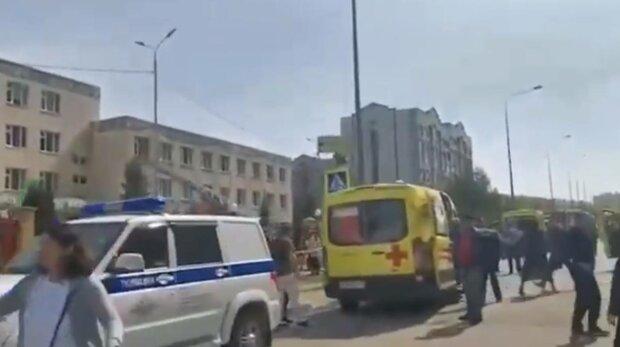 Казань, фото: скріншот з відео