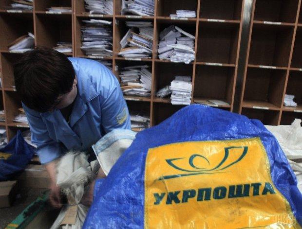 Оплата комуналки, посилки та грошові перекази: НБУ влаштує масові перевірки кожного кроку українців