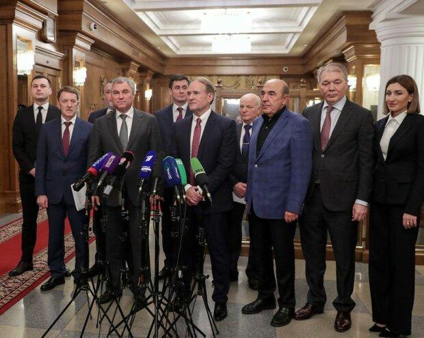 Партия ОПЗЖ, фото: пресс-служба партии