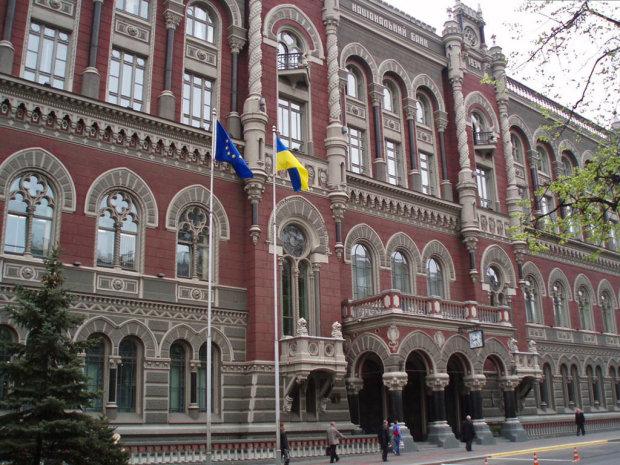 Українцям озвучили список ненадійних банків: можуть закритися в будь-який момент