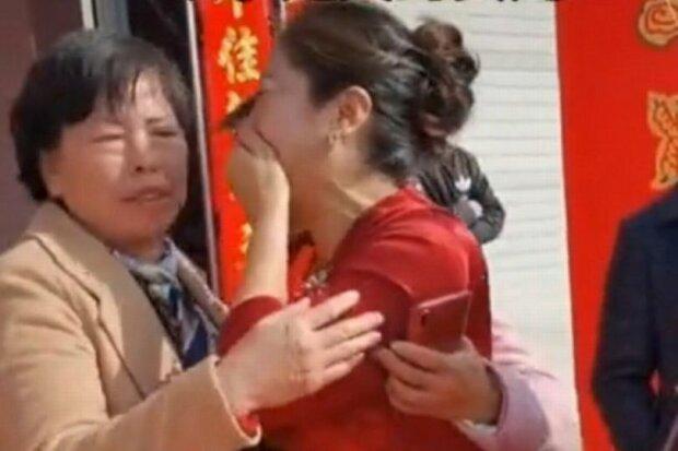 Воссоединение / скриншот из видео