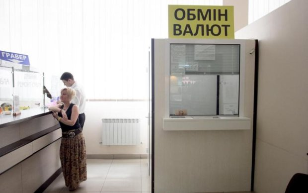 Валютна реформа Нацбанку: чого чекати українцям