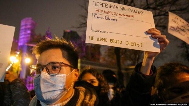 Призначення Сергія Шкарлета, протести - фото Радіо Свобода