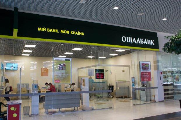 Ощадбанк забере у Росії свій мільярд доларів: суд все вирішив