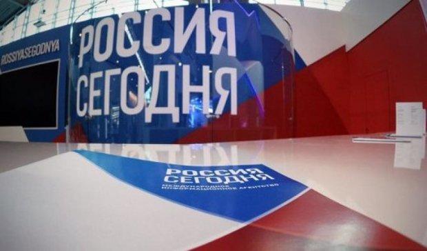 """Закриття рахунків """"Росія сьогодні"""": Москва вимагає пояснень"""