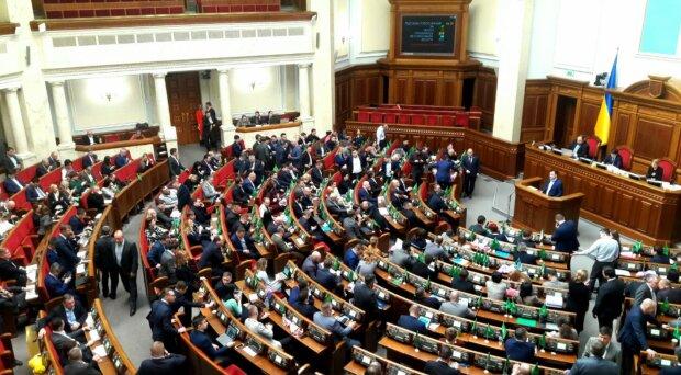 Позачергове пленарне засідання ВРУ, фото: Znaj.ua