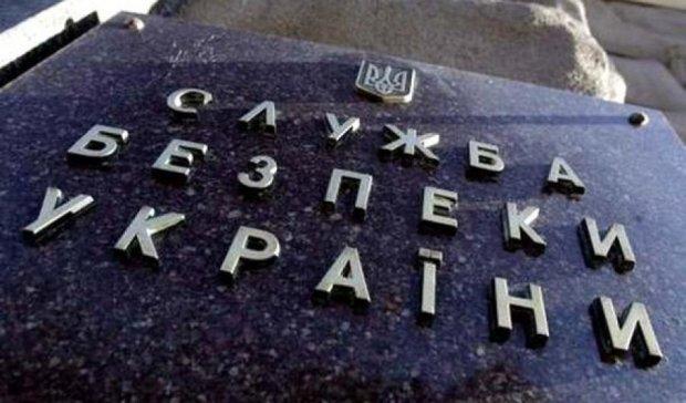 СБУ викрила схему розкрадання 40 млн грн з бюджету