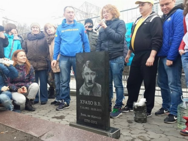 У Києві встановили надгробок Путіну