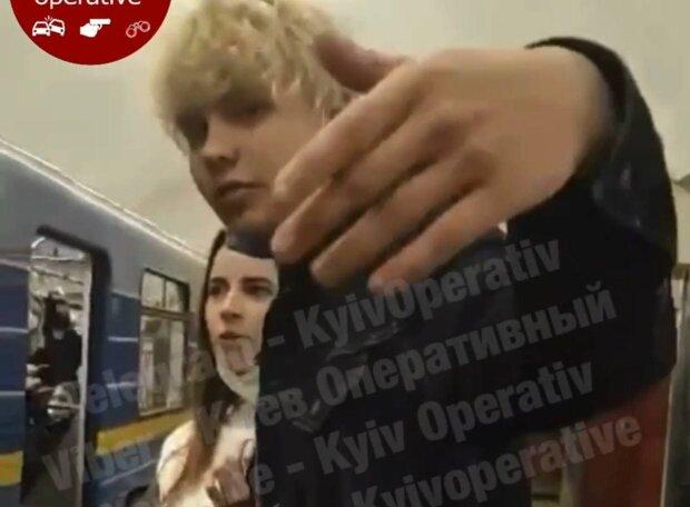Підлітки / фото: Київ Оперативний