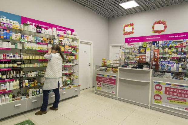Украинцам увеличили количество лекарств, которые можно получить бесплатно: добавили 64 препараты