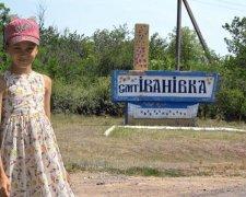 Даша Лукьяненко