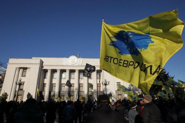 """Митинг """"евроблях"""" в правительственном квартале"""