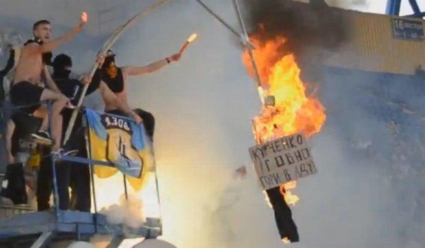 Ультрас «Металіста» спалили опудало Курченка (відео)