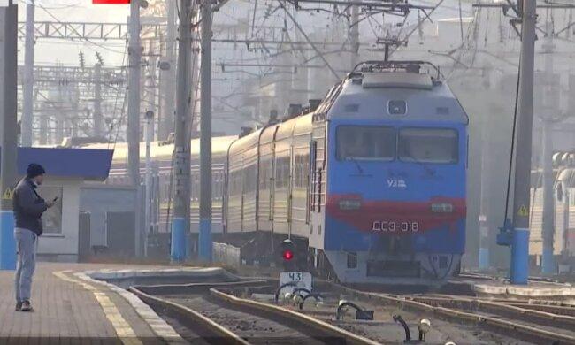 Укрзализныця, кадр из видео