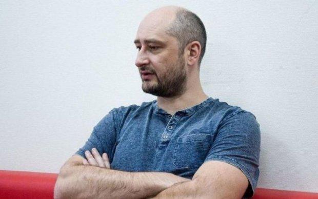 Убийство Аркадия Бабченко: первые фото