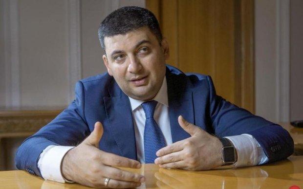 Гройсман назвал колоссальную сумму на производство украинского оружия