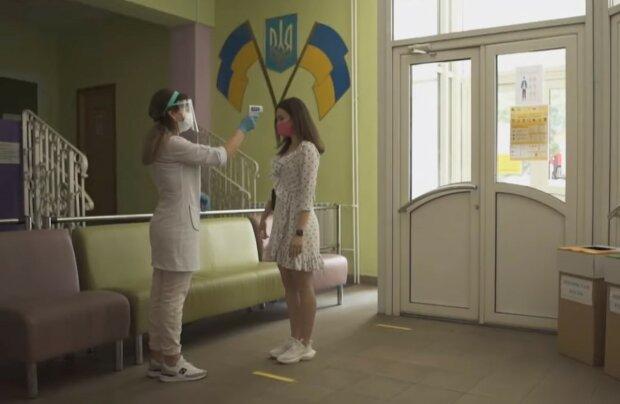 ЗНО, фото: кадр з відео