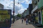 карантин в Україні, фото: znaj.ua