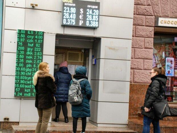 Обмін валют, фото: Наше Місто