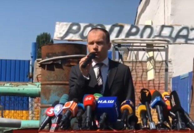 Замість Лук'янівського СІЗО — готель: міністр Малюська розпочав розпродаж