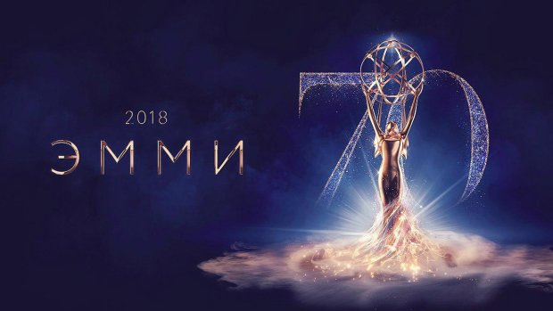 Ларс Миккельсен стал лауреатом премии International Emmy Awards