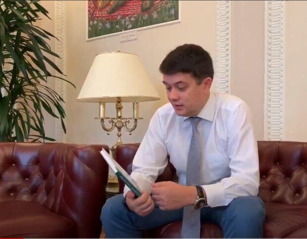 Спикер Верховной Рады Дмитрий Разумков, скриншот