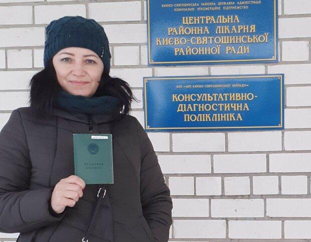 Нина Козловская, фото из Фейсбука