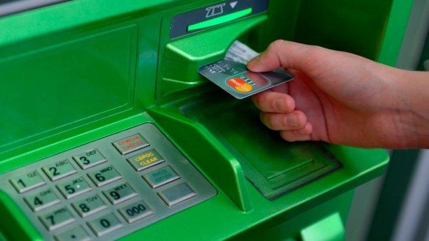 ПриватБанк объяснил, куда исчезают деньги с карт