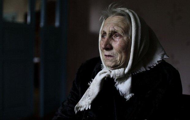 Пенсионерка, фото - prophotos-ru
