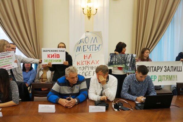 Застройка зеленых зон Киева, протесты