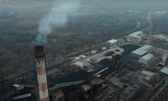 завод, скріншот з відео
