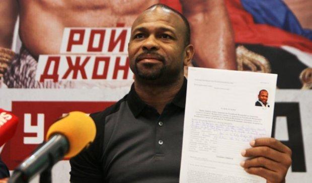 Боксер Рой Джонс молодший став громадянином Росії