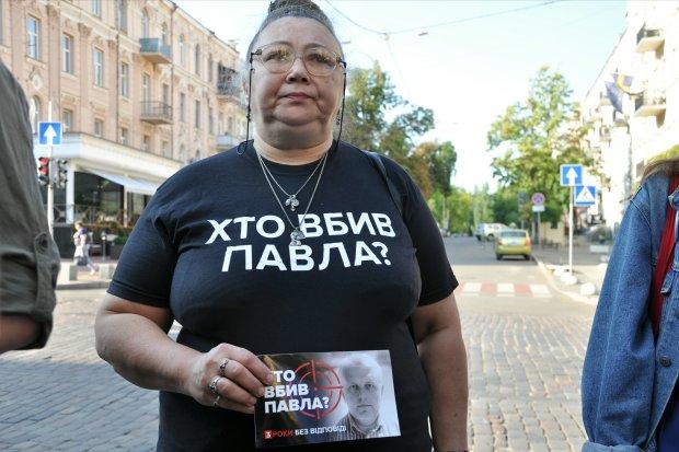 Зеленському звітують силовики про вбивство Шеремета: пряма трансляція