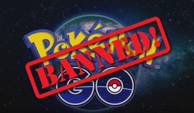 Попи напоумили Захарченко заборонити Pokemon Go