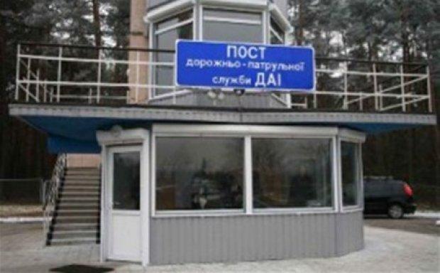 Неизвестные обстреляли пост ГАИ в Быковне