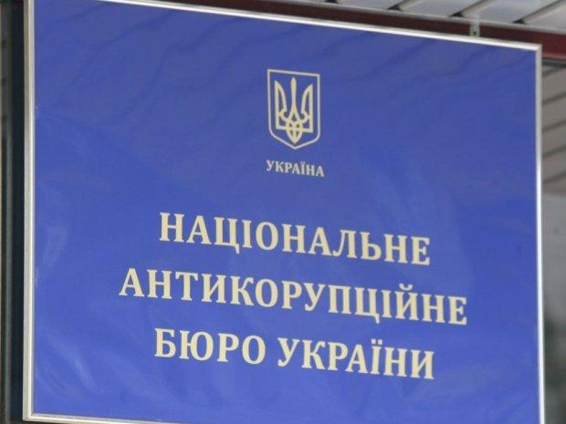 Юрист: разрешение на обыск в Окружном админсуде Киева выдано незаконно