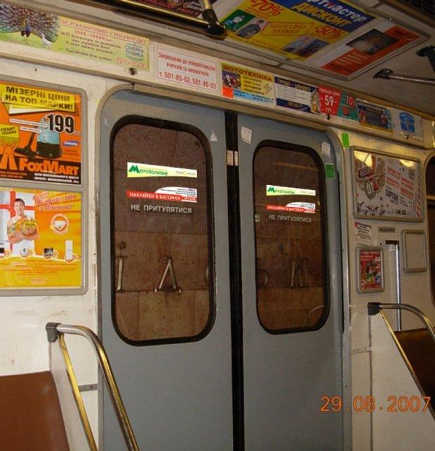 У метро на 50 % зменшать кількість реклами
