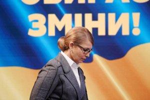 """Лидер """"Батькивщины"""" Юлия Тимошенко"""