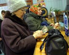 Пенсіонери, фото 33 канал